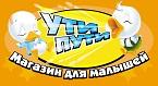 Магазин детских товаров «Ути-пути» в Иванове