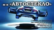 Автостекло для Mazda   Боковые стекла для Mazda   Лобовые ...