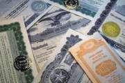 Продать акции  ДОРОГО : Ивэнерго  МРСК Центра и Приволжья,   Полюс Золото,  Ростелеком цена курс на сегодня стоимость