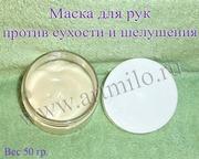 Крем-маска для рук и ногтей