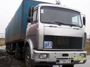Продаётся    МАЗ 54323 с п/прицепом МТМ